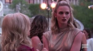 "Meghan Edmonds Says It Is flagrantly crosses the lines of a professional relationship Jim Edmonds Referring To Nanny Carly Wilson As A ""Daughter"""
