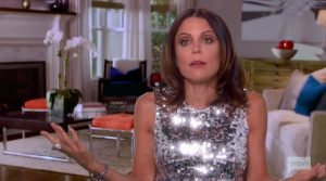 RHONY's Bethenny Frankel Is Having Vision and Memory Changes From Allergic Reaction to Fish
