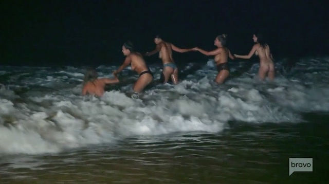 Skinny Dipping in Mexico
