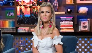Tinsley Mortimer Skips RHONY Season 12 Finale Amid Rumors She Quit The Show